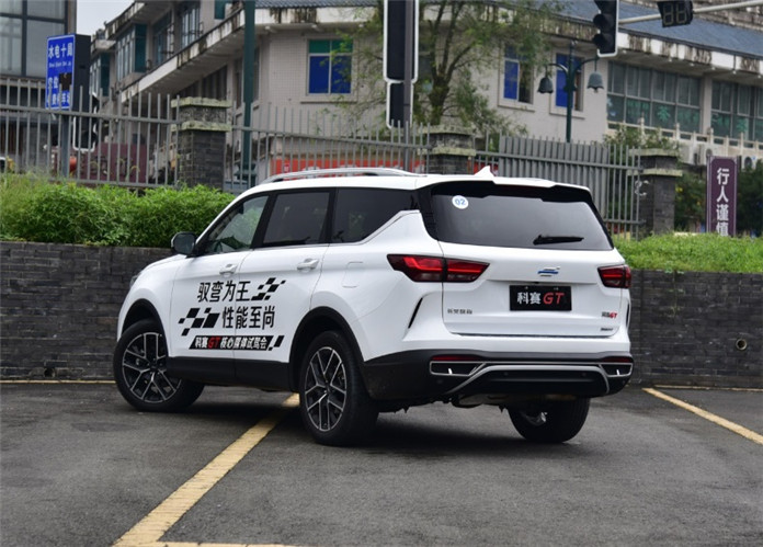 Changan Auto Launched Oshan COS1° GT (KESAI GT) in Chinese Market