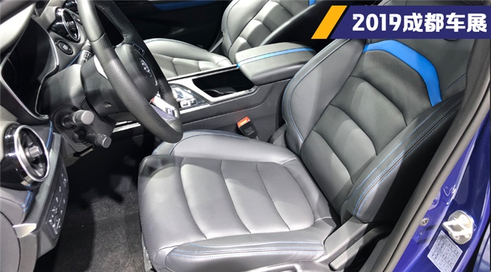 Dongfeng Fengguang(Fengon) E3 EVR Debuted At 2019 Chengdu Motor Show, This is the First Range-Extened Version from DFSK