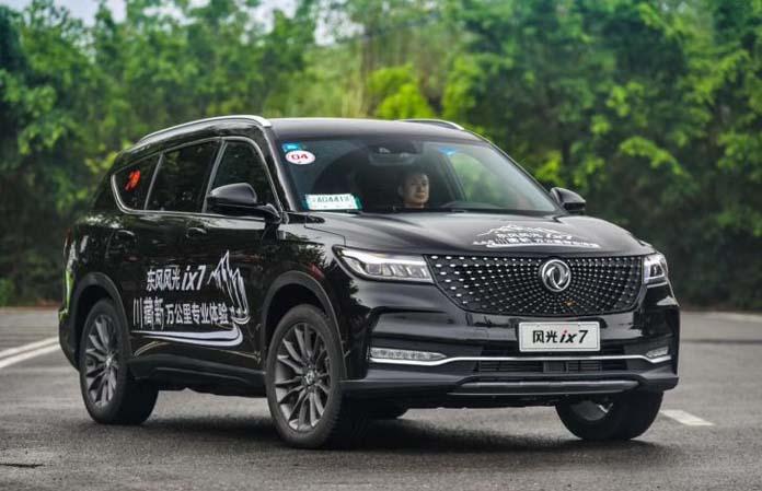 2020 Dongfeng Fengguang ix7 Technical Specs