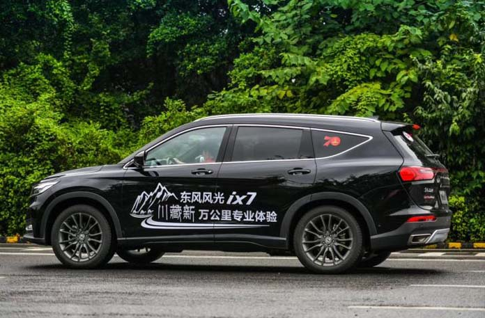 DFSK's Flagship SUV, Dongfeng Fengon ix7 To Debut on 2019 Chengdu Auto Show