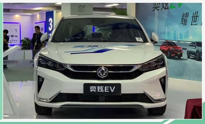 2020 Dongfeng Fengshen (AEOLUS) Yixuan EV500 Technical Specs