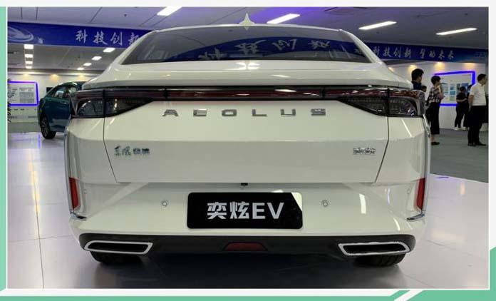 Dongfeng Fengshen (Aeolus) Debuted Pure Electric of Yixuan