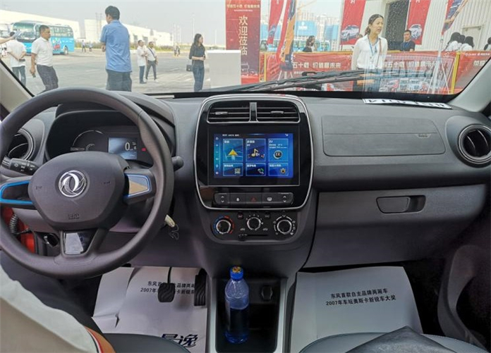 Renault City K-ZE Has One more Sibling: Dongfeng Fengxing Debuted Forthing T1EV