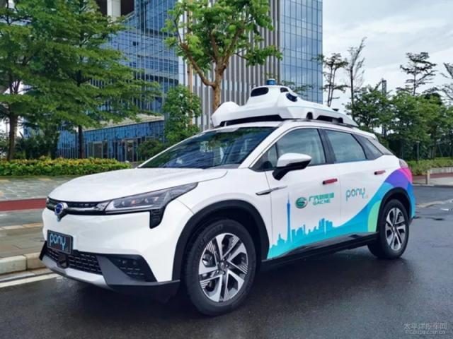 Pony.ai and GAC To Jointly Release L4 Driverless Vehicle Based on Aion LX