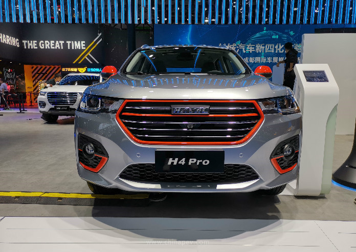 GWM Haval H4 Pro Made Its Debut on 2019 Chengdu Auto Show