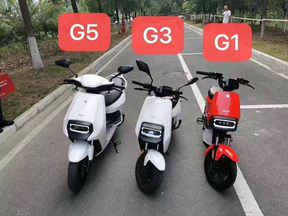 NIU Technologies Released Low-end brand GOVA Electric Motorcycle, the Price is Really Cheap