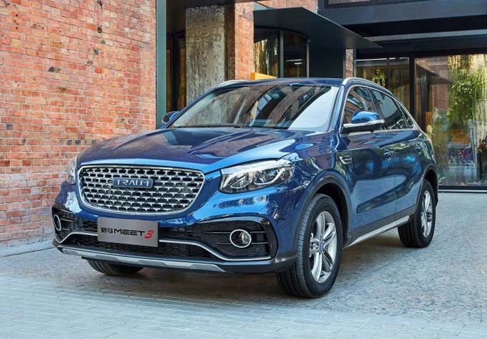 Zotye's Sub-Brand Traum Is About to Go Bankrupt, Traum was Once the High-End Brand of Zotye