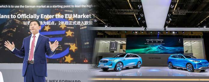 Great Wall Motors Announces To Fully Enter the EU market Two Years Later