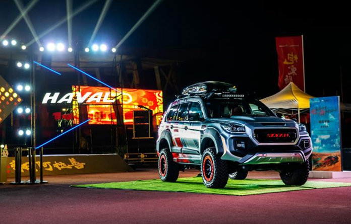 Great Wall Motors Debuted Haval H9 Lorinser Refitted Version
