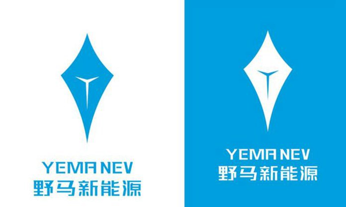 "Named ""Xingmang"" - YEMA AUTO Released New Energy Brand"