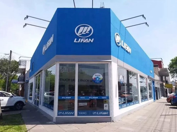 Lifan and Brilliance Auto Join Hands in Uruguay To Jointly Develop South American Market