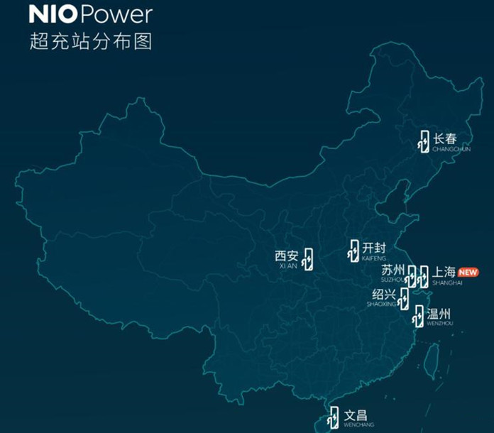 The 8th NIOPOWER (Supercharge station) of NIO Is Ready in Shanghai With 105kW Charging Pile