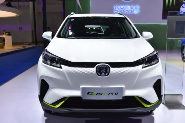 Changan E-Pro Electric SUV Launched In China Based on CS15