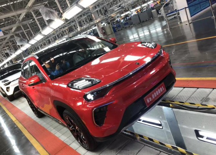 Chery Unveiled New Model: Chery S61 Will be a New EV from Its All-Aluminum Pure Electric Platform