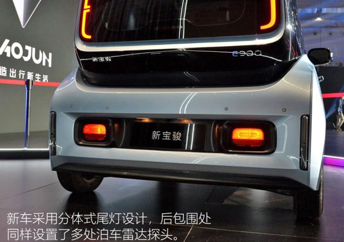 Baojun E300 Debuted in China, A Microcar From SGMW