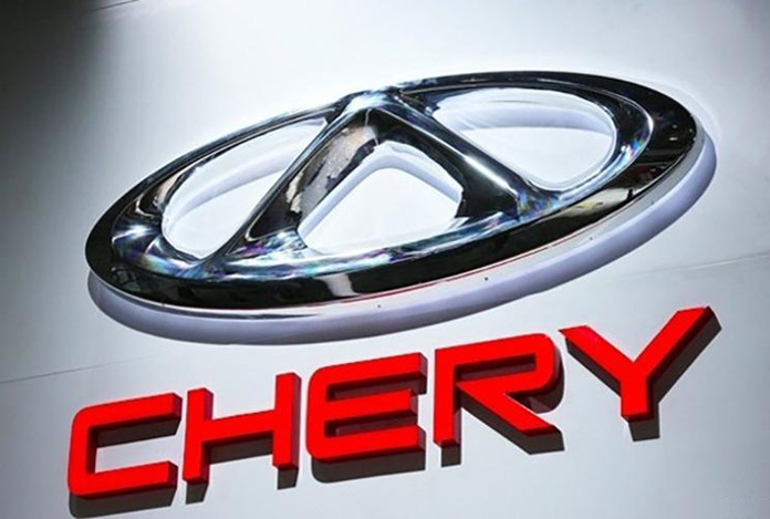 Chery Ranks First in Passenger Car Export for 17 Consecutive Years