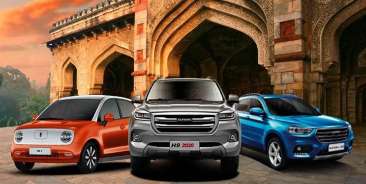 Acquisition of GM factory, Great Wall Motors to Enter the Indian Market