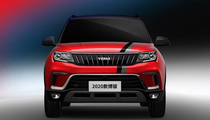 2020 Yema BoJun features refined looks and new power combo
