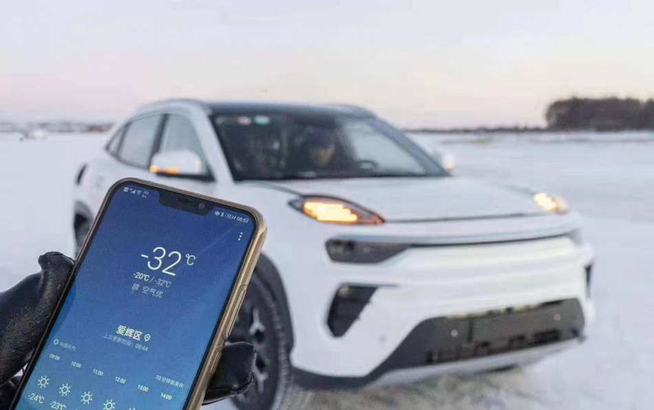 Chery Auto's eQ5 Electric SUV Test Drive Images Revealed