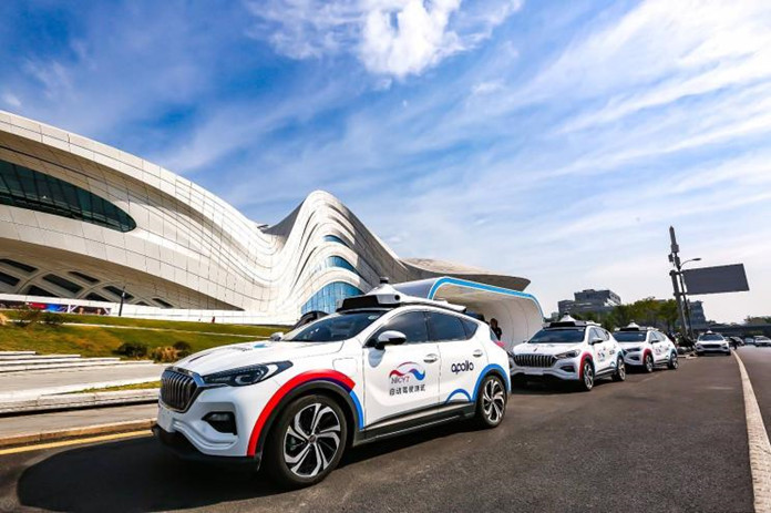 Baidu Apollo Obtained IATF Vehicle Supplier Certification from TV NORD