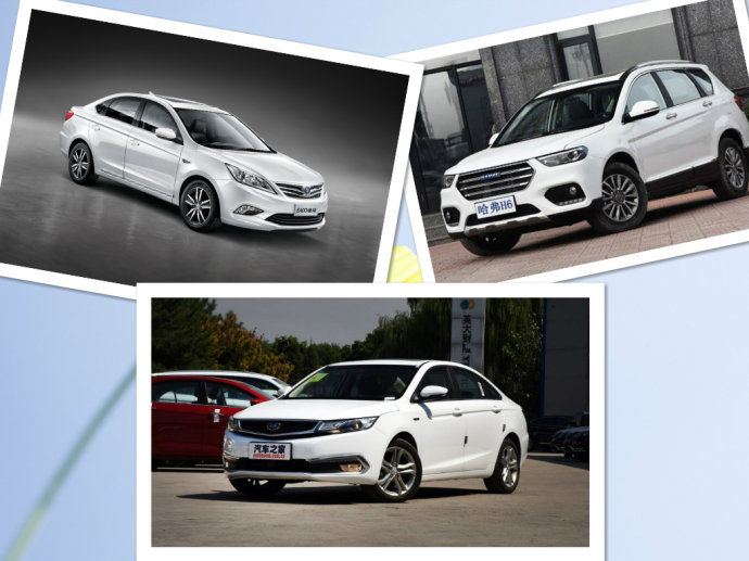 Top 6 Favorite Chinese Car Brands in 2019, Geely Ranks First, Which Do You Know?