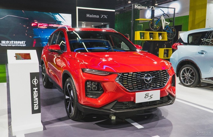 Haima Motor Debuts Indian Motor Show with Haima 7X / E1 Electric Vehicles