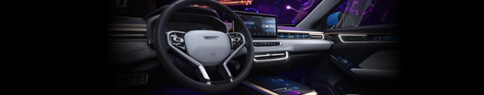 Haval Concept H Concept Car Debuts in India