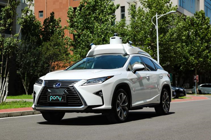 Toyota Invests 0 million in Pony.ai, A Chinese Autonomous Driving Startup