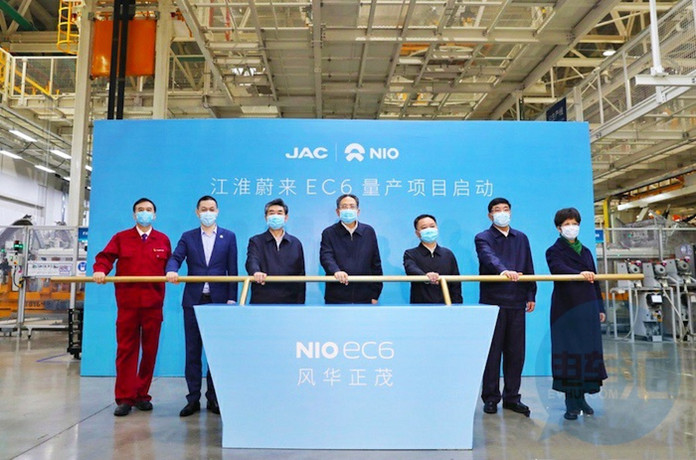 NIO To Move Headquarter in Hefei and Plan to Participate in Mix-Reform of JAC