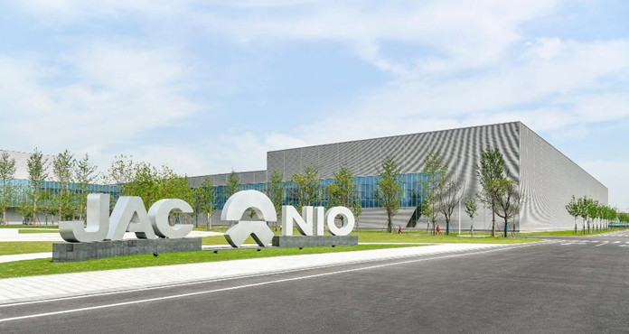 Over 10 billion Yuan Investment, NIO China Headquarters Settled in Hefei China