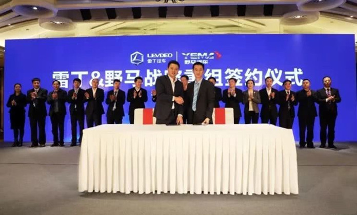 Levdeo's Subsidiary, Sichuan Yema Automobile announces new energy car construction project with 60,000 units capacity