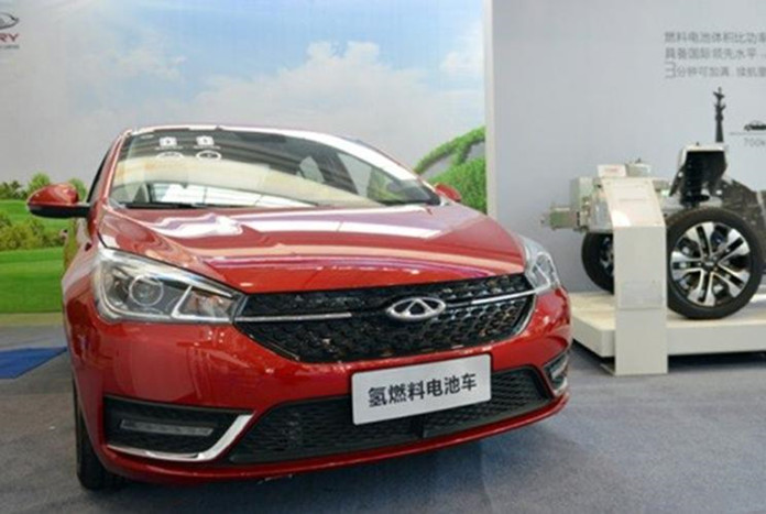 Chery Auto to produce new fuel cell vehicle project