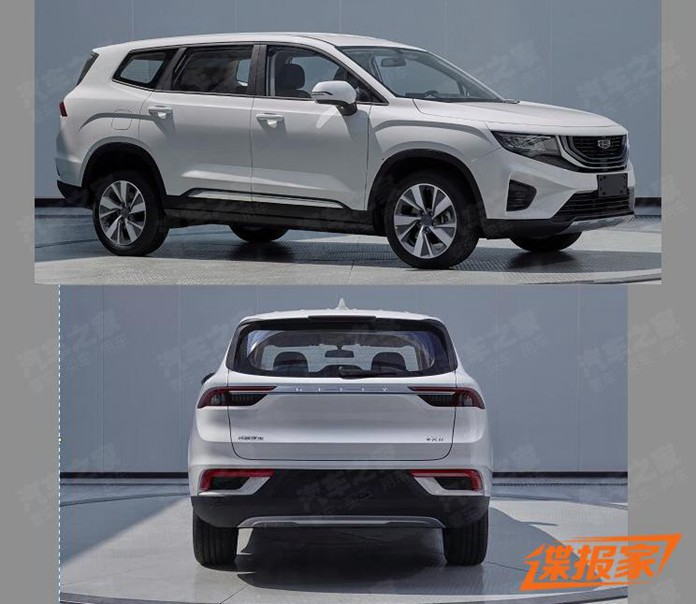 Teaser Images of Geely's New SUV: Geely Haoyue