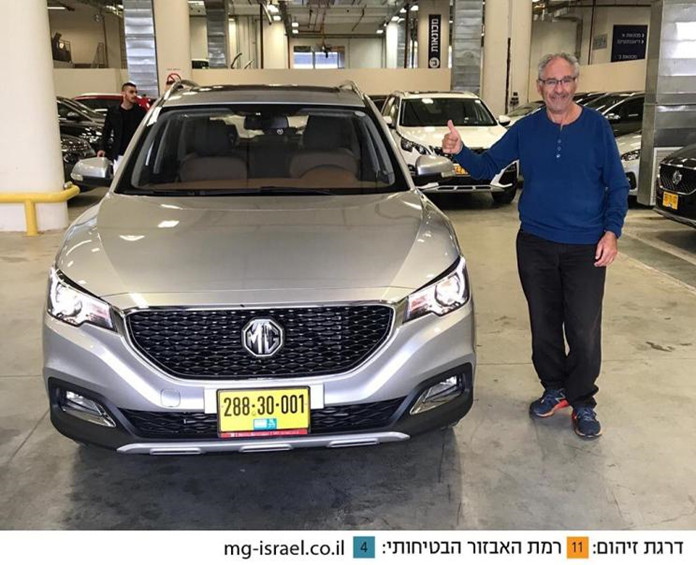 MG MZS ranked first in Israel after landed in the first month