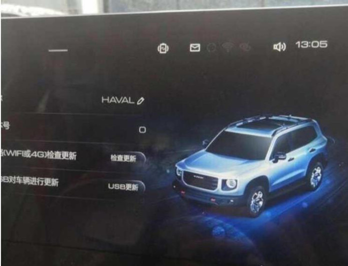 GWM's Teaser Images for New Model: Or the New-gen Haval H5