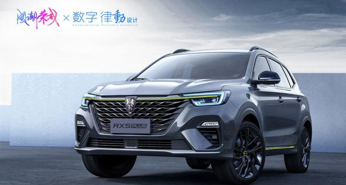 Teaser Images of Roewe RX5 PLUS with all-new Design