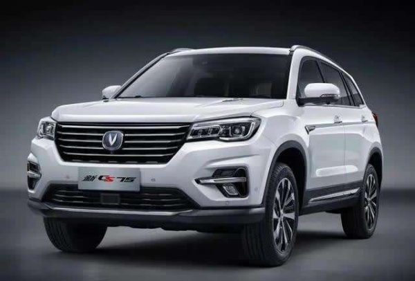 2020 Changan CS75 Technical Specs
