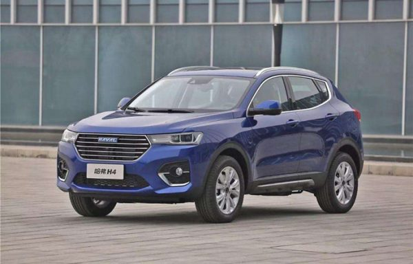 2020 Haval H4 Technical Specs