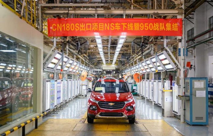 Rebadged Baojun 510 to Go In International Market soon with Chevrolet Badge