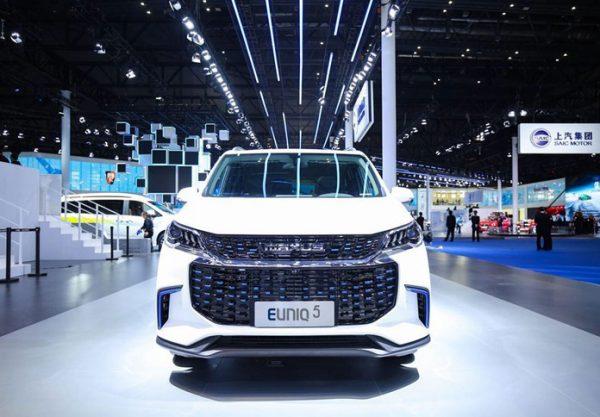 2020 SAIC MAXUS EUNIQ 5 EV Technical Specs