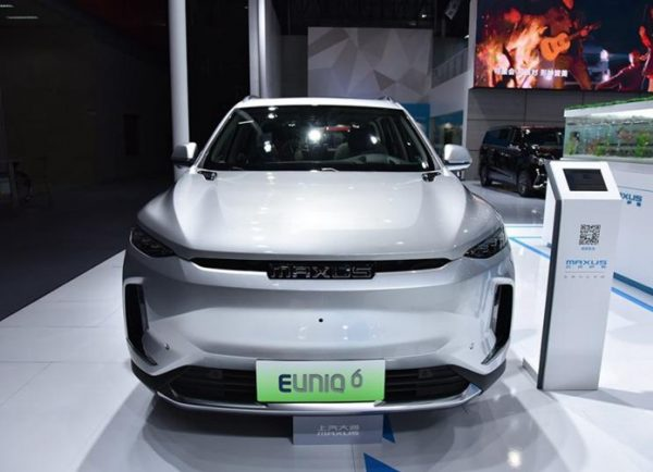 SAIC MAXUS EUINQ 5/6 Official Listed in the Chinese Market