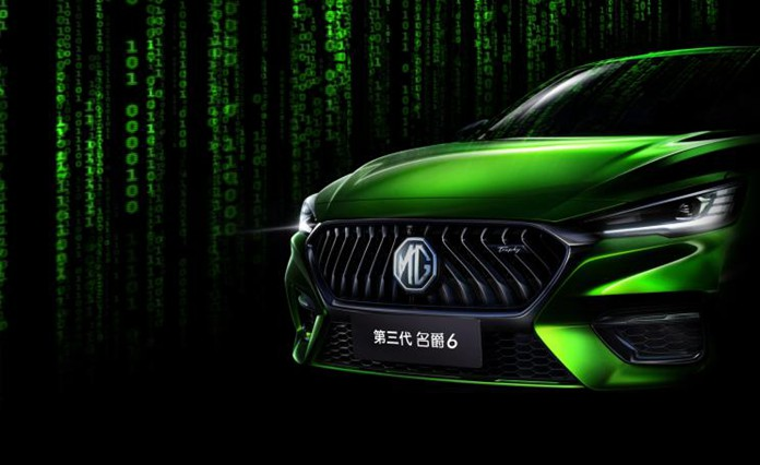 SAIC Released Teaser Images of MG 6 Facelift