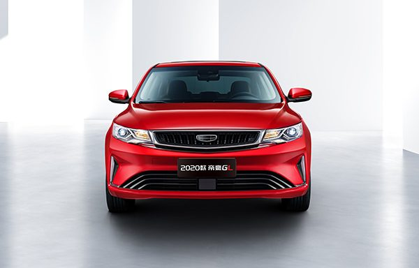 2020 Geely Emgrand GL Technical Specs