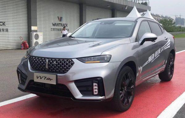 2020 GWM WEY VV7 GT Technical Specs