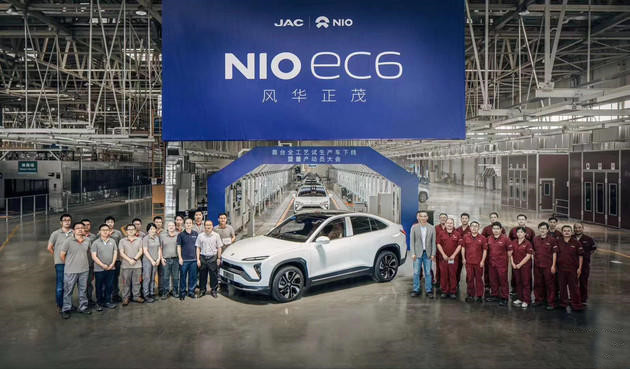 NIO rumored to receive 10 billion yuan of credit from 6 major banks
