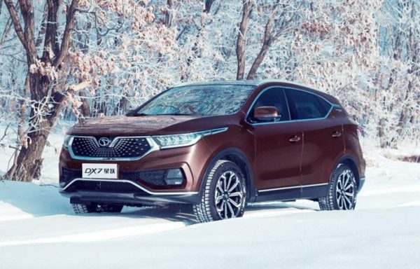 Soueast DX7 Facelift Debuts with a New Name: Xing Yue