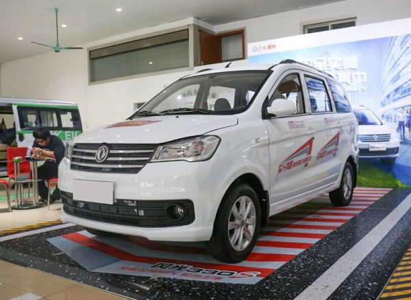 2019 Dongfeng Fengguang 330 Technical Specs