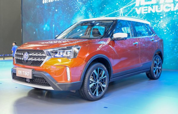 2018 Dongfeng Venucia T60 Technical Specs