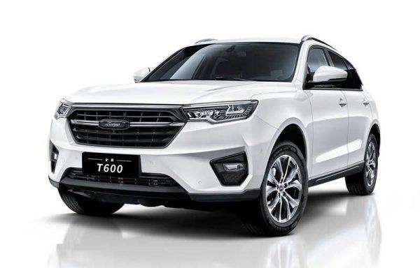 2019 Zotye T600 Technical Specs