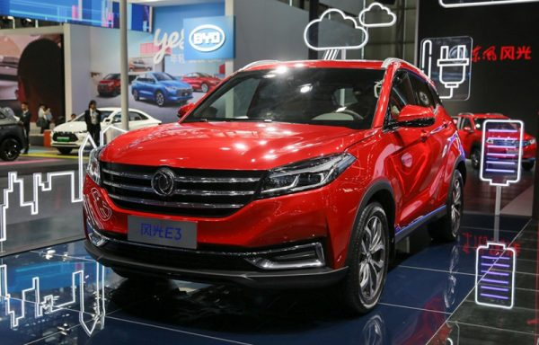2020 Dongfeng Fengguang E3 (EVR) Technical Specs